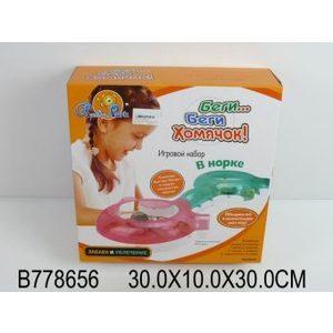 Игрушка Shantou Gepai В норке для хомяка (88630)