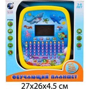 Развивающая игрушки Shantou Gepai Планшет обучающий (635BR-2)