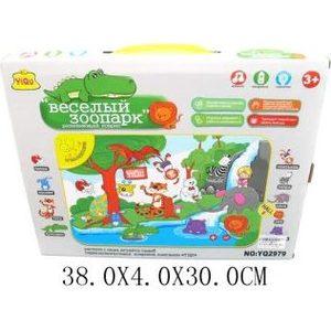 Развивающая игрушки Shantou Gepai Веселый зоопарк (YQ2979)