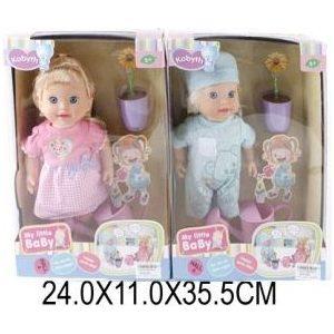 Фотография товара кукла Shantou Gepai Юный садовод (MZT8941) (512571)