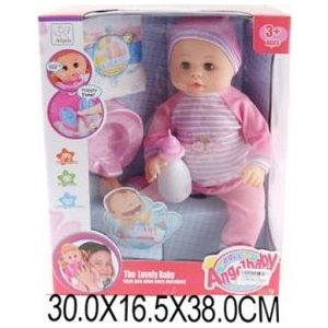 Кукла Shantou Gepai с пупсом (1091A)