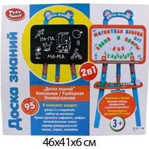 Игровой набор Shantou Gepai Азбука магнитная (703)