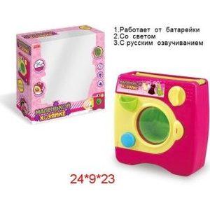 ролевые игры shantou gepai стиральная машина beauty washer Набор бытовой техники Shantou Gepai Стиральная машинка (ZYA-00143)