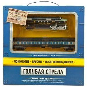 Железная дорога Голубая стрела Голубая стрела (2001B) цена