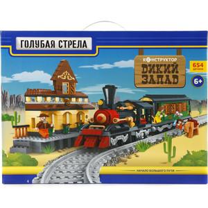 Железная дорога Голубая стрела Голубая стрела (87195) цена