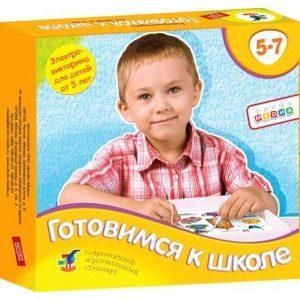 Фотография товара развивающая игрушка ДРОФА Готовимся к школе (1032) (513901)