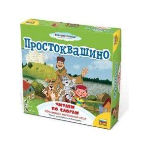 Фотография товара игровой набор Звезда Простоквашино Читаем по слогам (8696) (514294)