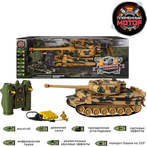 Машинка Пламенный мотор TIGER (87553) танк на радиоуправлении пламенный мотор king tiger 1 28