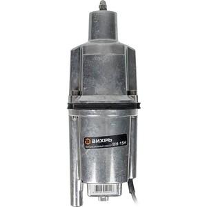 Насос колодезный вибрационный Вихрь ВН-15Н