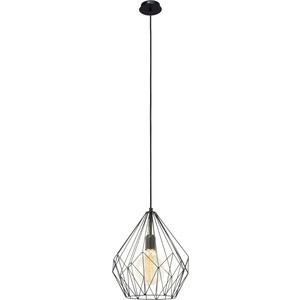 Подвесной светильник Eglo 49257 цены онлайн