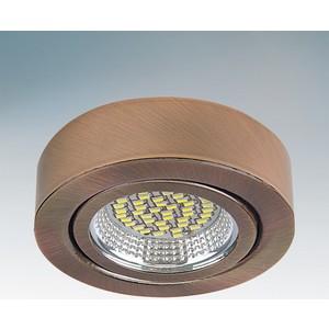 Lightstar 003338 lightstar mobiled 003338