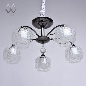 Потолочная люстра MW-LIGHT 358019405 sks a51