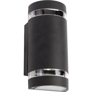 Уличный настенный светильник MW-LIGHT 807021202