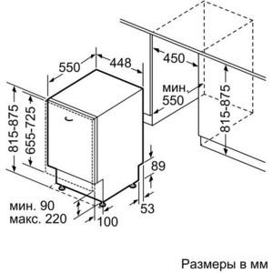 Встраиваемая посудомоечная машина Bosch SPV 53M20 от ТЕХПОРТ