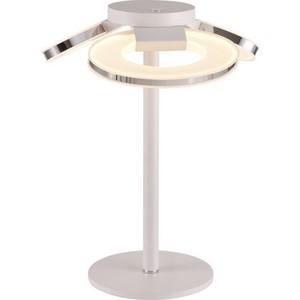 Настольная лампа IDLamp 399/3T-LEDWhitechrome