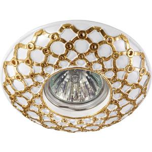 Точечный светильник Novotech 370115