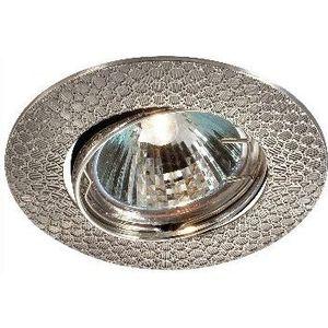 Точечный светильник Novotech 369626