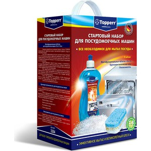 Аксессуар Topperr 3304 Стартовый набор для посудомоечных машин filtero соль крупнокристаллическая для посудомоечных машин 3 кг 3 таблетки для посудомоечных машин