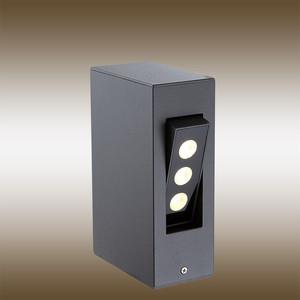 Уличный настенный светильник Globo 34275