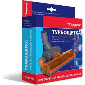 Насадка для пылесоса Topperr NT3 ''турбощётка'' 32-35мм.