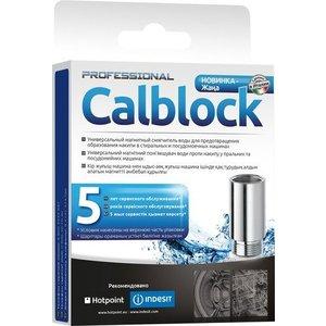 Аксессуар Indesit Магнитный смягчитель воды Calblock C00050591