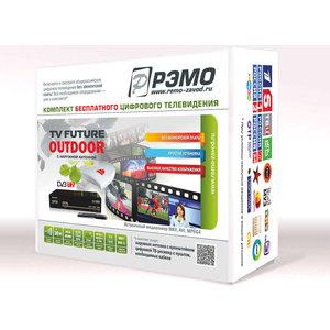 Комплект для цифрового телевидения РЭМО TV Future Outdoor DVB-T2