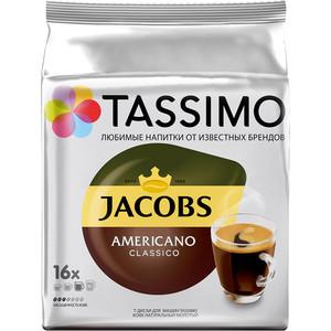TASSIMO Американо Классико 144г кофе jacobs tassimo американо классико натуральный жареный в капсулах