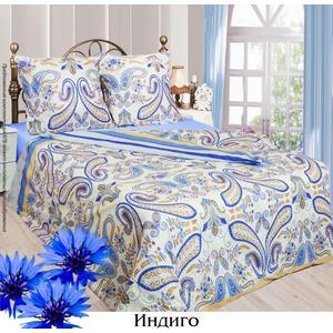 Комплект постельного белья Сова и Жаворонок 1,5 сп, бязь, Индиго, n50 комплект семейный сова и жаворонок индиго