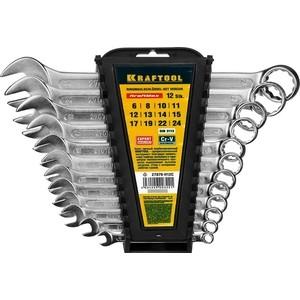 Набор ключей комбинированных Kraftool 6-24мм 12шт Expert (27079-H12)