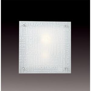 Настенный светильник Sonex 2257