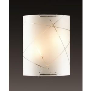 Настенный светильник Sonex 1644 цены онлайн