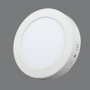 Настенный светильник Elvan NLS-702R-12W-NH накладной светильник elvan nls nls 702r 12w nh
