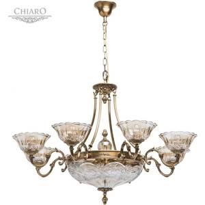 Подвесная люстра Chiaro 411011212