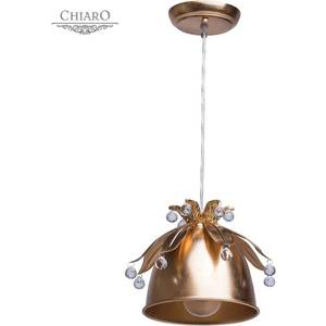 Подвесной светильник Chiaro 298011801