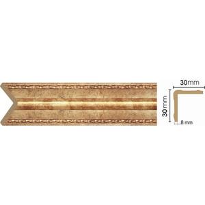 Угол Decomaster Античное золото цвет 552 30х30х2400 мм (116-552) молдинг decomaster античное золото цвет 552 85х25х2400 мм 152 552