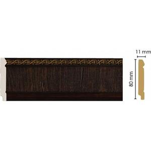 Плинтус напольный Decomaster Темный шоколад цвет 1 80х11х2400 мм (144-1)