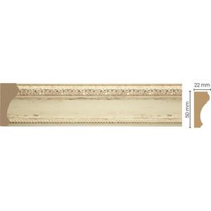 Молдинг Decomaster Бежевый антик цвет 1028 50х22х2400 мм (151-1028)