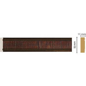 Молдинг Decomaster Престиж цвет 2 50х11х2400 мм (156-2)