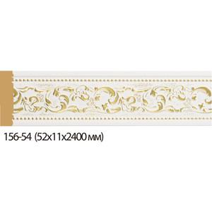 Молдинг Decomaster Белый с золотом цвет 54 50х11х2400 мм (156-54)