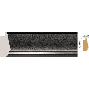 Багет Decomaster Ренессанс цвет 195 42х18х2900 мм (477-195)