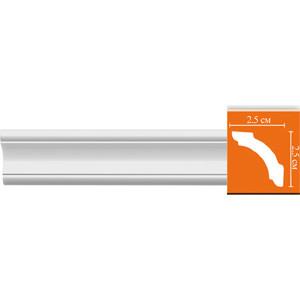Профиль гибкий Decomaster DECOMASTER-2 цвет белый 25х25х2400 мм (96251 fl)