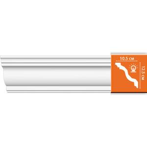 Профиль гибкий Decomaster DECOMASTER-2 цвет белый 105х125х2400 мм (DP 2212 fl)