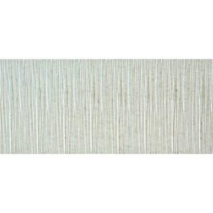 Панель Decomaster Перламутр цвет 20 150х6х2400 мм (G15-20)