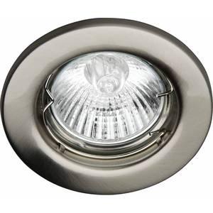 Точечный светильник Brilliant G94503/13