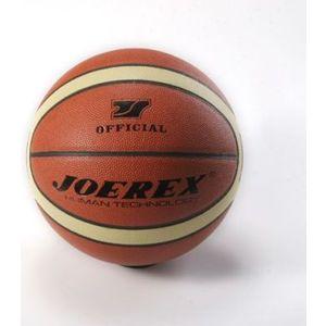 Мяч баскетбольный Joerex №7 JBA6222 цена 2017