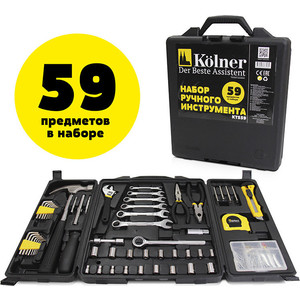 Набор инструментов Kolner KTS 59 набор инструментов kolner kts 59