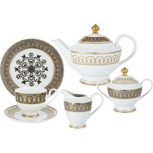 Чайный сервиз 23 предмета на 6 персон Midori Вдохновение (MI2-K1771-Y5/23B-Al)