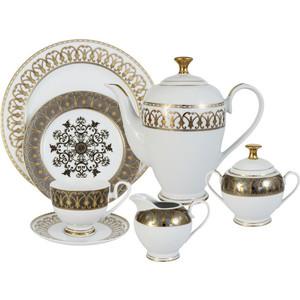 Чайный сервиз 42 предмета на 12 персон Midori Вдохновение (MI2-K1771-Y5/42-AL)