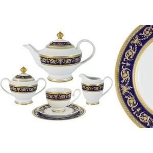 Чайный сервиз 23 предмета на 6 персон Midori Императорский (MI2-K655A-E8/23A-AL) чайный сервиз 23 предмета на 6 персон bavaria баден b 17005 23