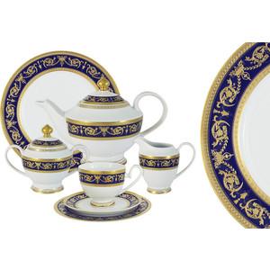 Чайный сервиз 42 предмета на 12 персон Midori Императорский (MI2-K655A-E8/42A-AL)